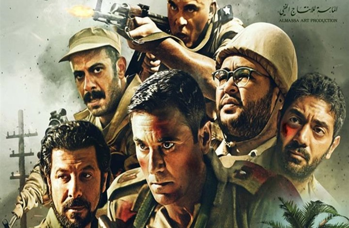 """هل ينجح فيلم """"الممر"""" في تبييض وجه المؤسسة العسكرية بمصر؟"""