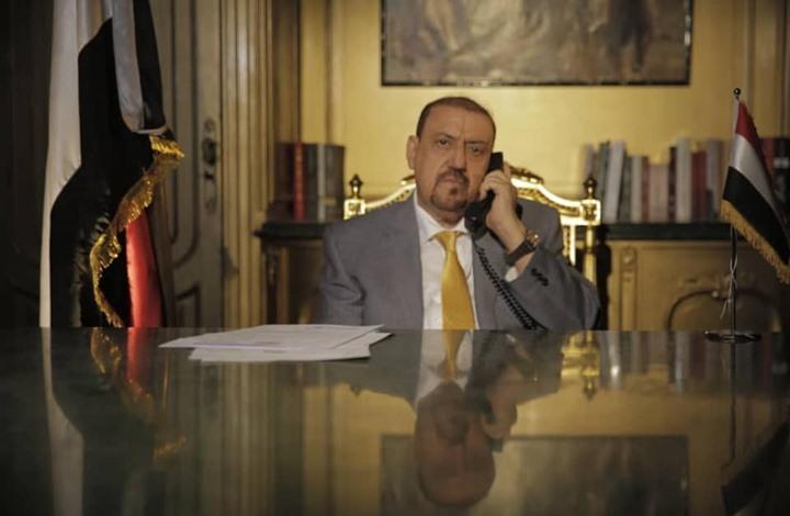 """برلمان اليمن: """"ضغوط داخلية"""" لإلغاء اتفاق ستوكهولم"""