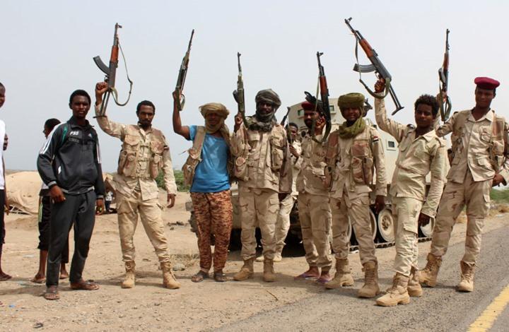 القوات السودانية تنسحب من 3 مناطق باليمن