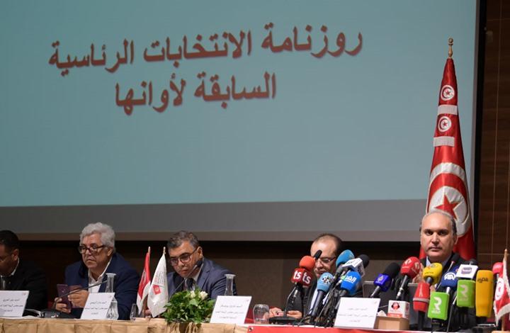 رئاسيات تونس.. رفض عشرات المرشحين وترقب للقائمة النهائية