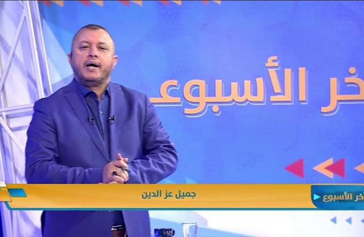رئيس التلفزيون الرسمي اليمني يثير تساؤلات مهمة.. ماهي؟
