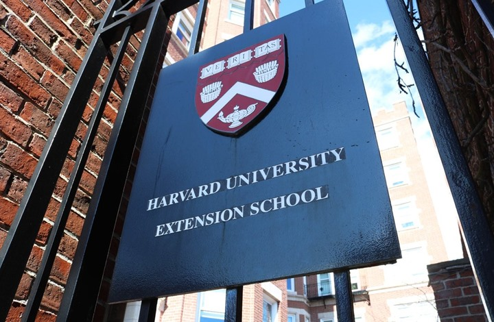 هارفارد تنهي اتفاقية مع مؤسسة تابعة لابن سلمان