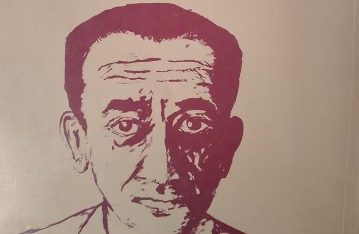 نديم محمّد: شاعر الحبّ والمعاناة والكبرياء والألم