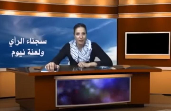 ناشطة سعودية: هذه تفاصيل تحركاتنا الدولية ضد مشروع نيوم