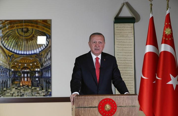 "ثلاث لمسات حضرت مع خطاب أردوغان بشأن ""آيا صوفيا"""