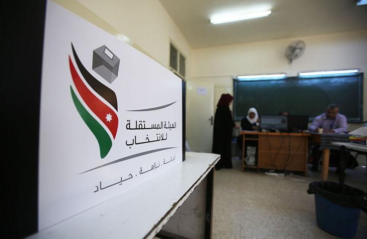 جدل في الأردن حول الانتخابات النيابية.. وانتظار لحسم ملكي