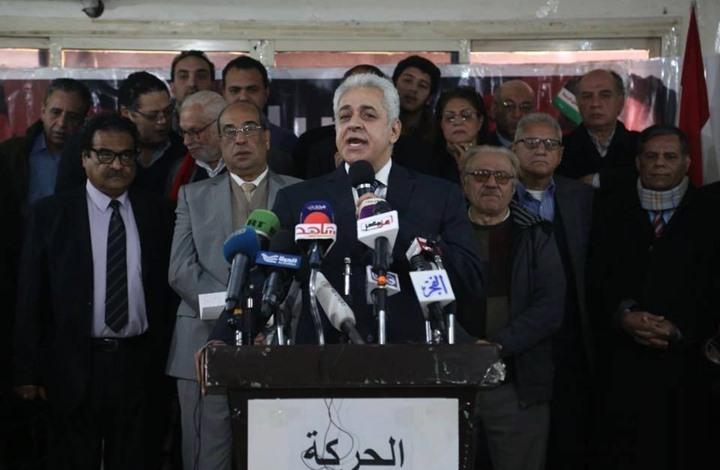 الحركة المدنية بمصر: فشلنا في ملء الفراغ الذي تركه الإخوان