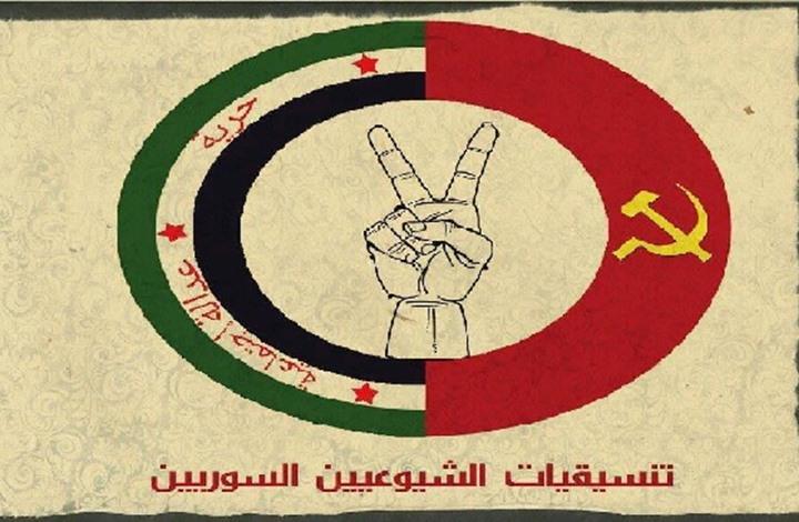 اليسار السوري بين النزوع التغييري وعطالة الأيديولوجيا (2من2)