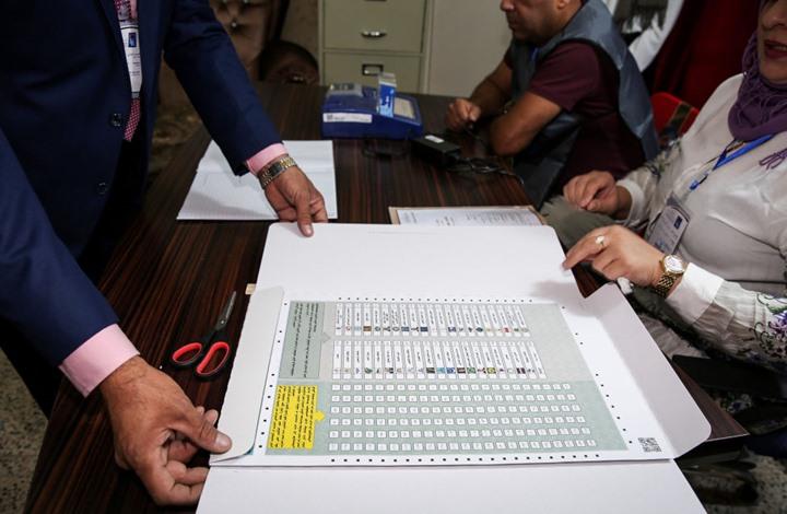 عقبات أمام حكومة الكاظمي تعيق إجراء انتخابات مبكرة بالعراق