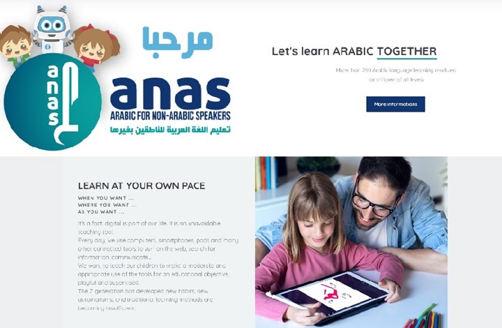 بسبب كورونا.. مؤسسة رقمية لتعليم العربية لغير الناطقين بها
