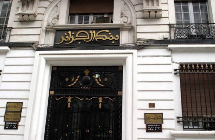 هل تجذب الصيرفة الإسلامية أموال الجزائريين للبنوك؟