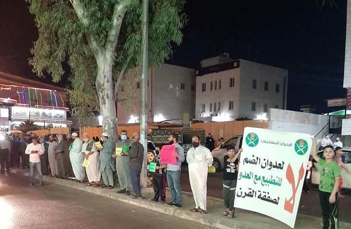 سلسلة بشرية في العاصمة عمّان رفضا لخطة الضم (شاهد)