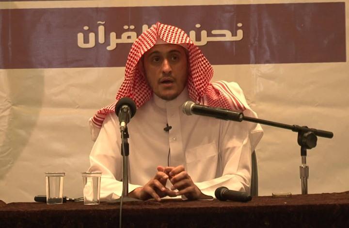 """""""معتقلي الرأي"""": السعودية أعادت اعتقال الشيخ إبراهيم السكران"""