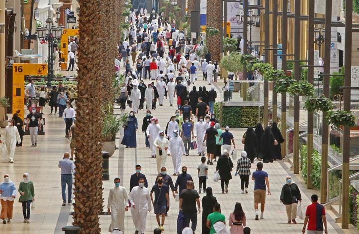 اعتداء على موظف مصري بالكويت وخارجية القاهرة تعلق (شاهد)