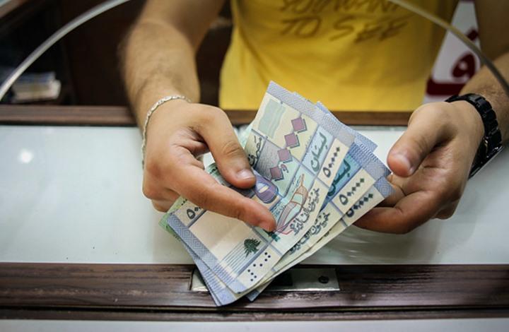 الليرة اللبنانية تهبط لمستوى متدن غير مسبوق مقابل الدولار