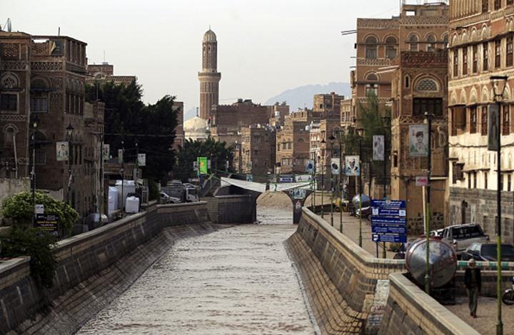 مقتل أربعة أشخاص بانهيار فندق قرب صنعاء القديمة