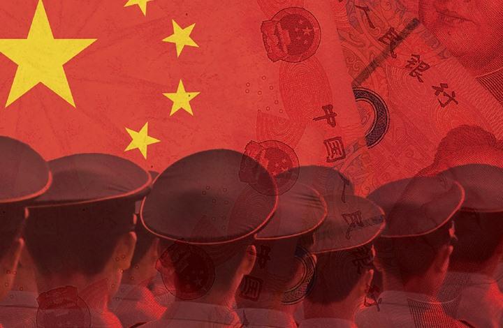 مركز بحثي أمريكي: تعرّف إلى استراتيجية الصين الكبرى 2050