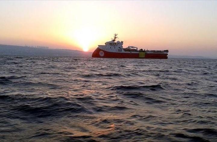 """""""بربروس"""" التركية تصل إلى شرق المتوسط للبدء بالتنقيب"""