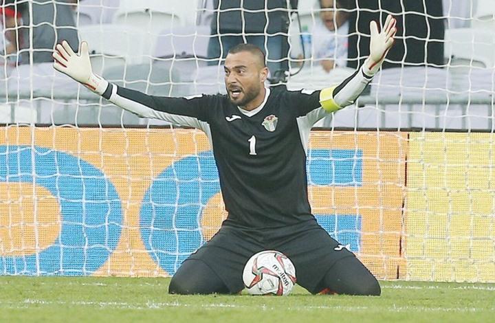 الحارس الأردني شفيع ممنوع من اللعب بالدوري السعودي