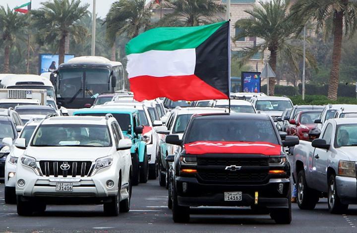 """كويتيون يضعون على منازلهم """"المسافة إلى الأقصى"""" (صور)"""