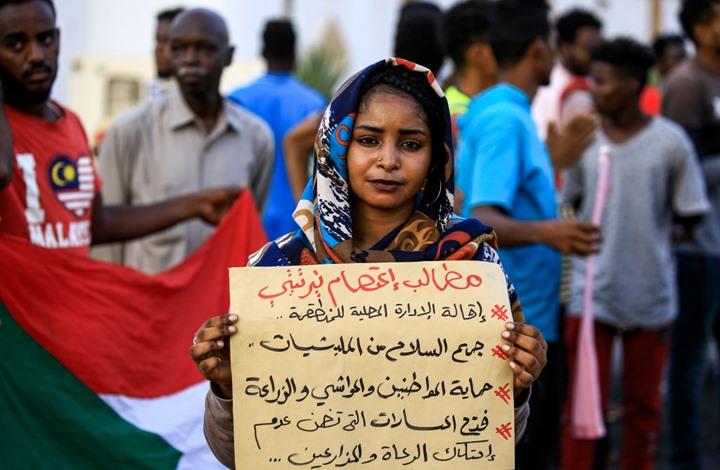 """محكمة وقوة مشتركة سودانية بالاتفاق مع معتصمي """"نيرتتي"""""""