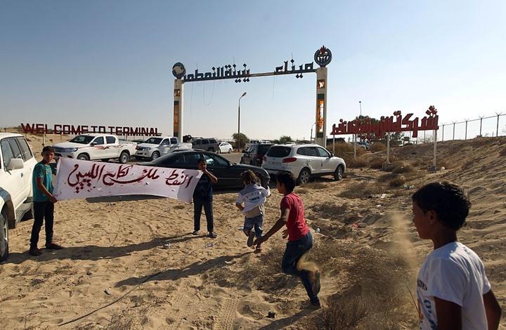 """نفط ليبيا.. عقبة """"تقسيم العوائد"""" بمواجهة إعادة الإنتاج"""