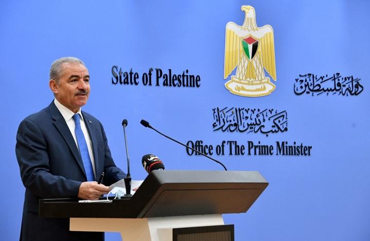 اشتية يدعو الاتحاد الأوروبي إلى دعم الانتخابات الفلسطينية