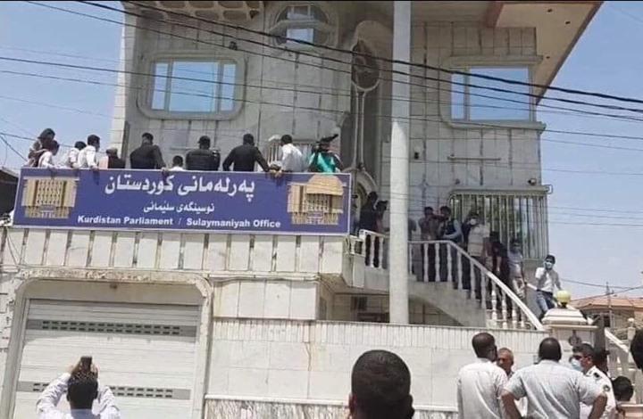 عراقيون بالسليمانية يقتحمون مكتب البرلمان.. لهذا السبب
