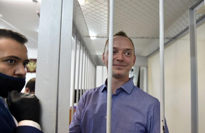 """اعتقال مسؤول بوكالة الفضاء الروسية بتهمة """"الخيانة"""""""