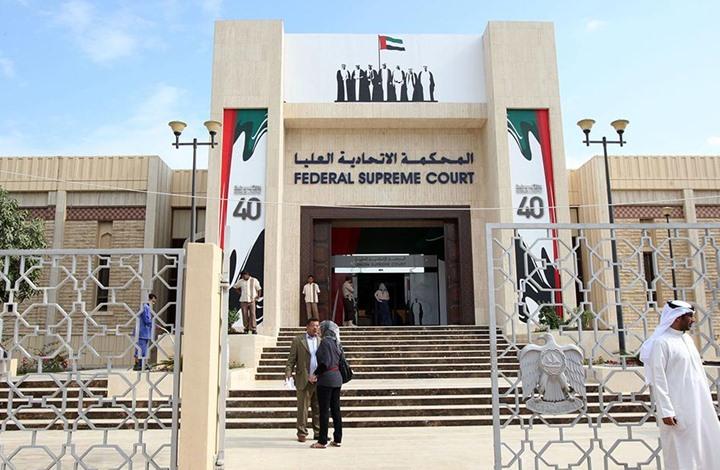 الإمارات تفرج عن 4 معتقلين بعد سنوات من انتهاء محكومياتهم
