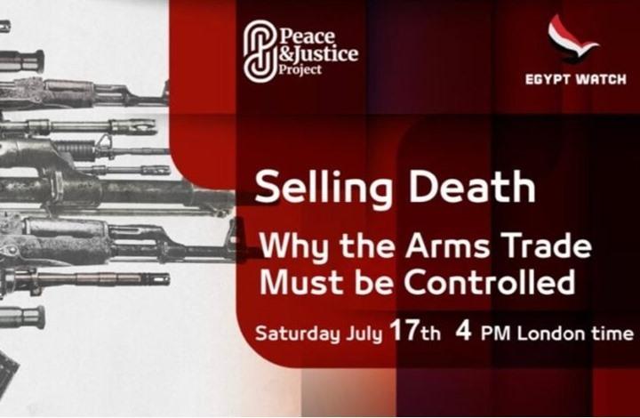 مؤتمر بلندن يتناول السيطرة على تجارة الأسلحة بالعالم العربي