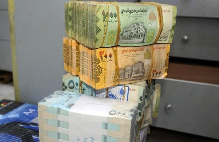 انهيار غير مسبوق للريال اليمني.. وابن دغر يناشد السعودية