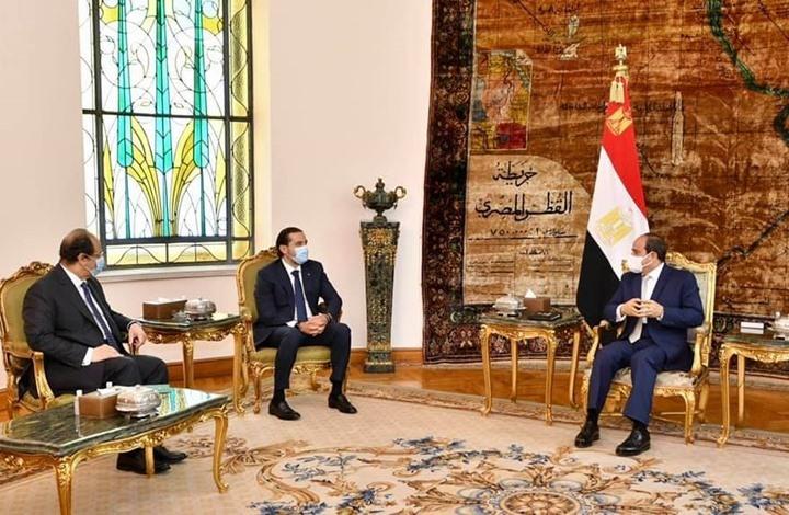 السيسي يلتقي الحريري.. وحديث عن تدخل مصري لحل أزمة لبنان