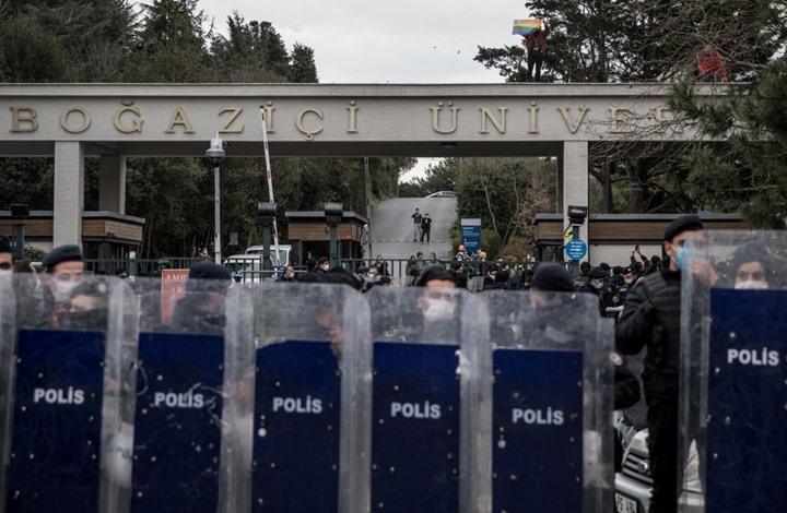 """أردوغان يقيل رئيس جامعة """"البوسفور"""" بعد احتجاجات وجدل"""