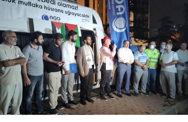 مظاهرات في تركيا تندد باقتحام المسجد الأقصى (شاهد)