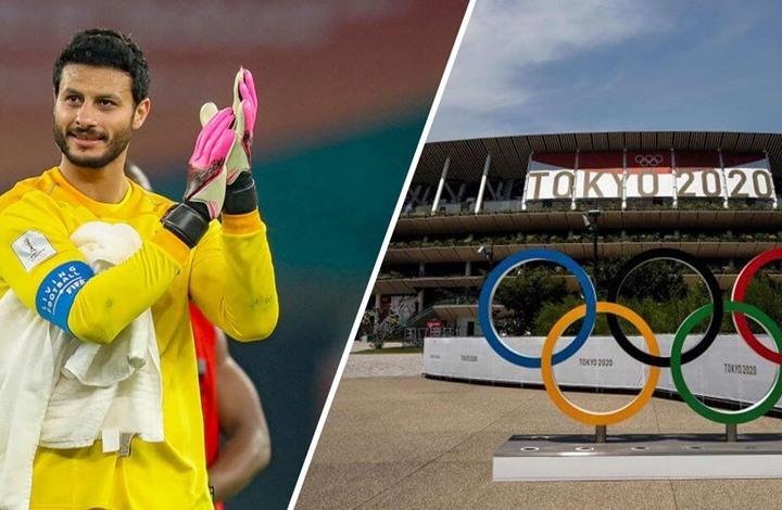 بعد مشاركته بالأولمبياد.. الشناوي يحقق رقما مميزا أمام إسبانيا