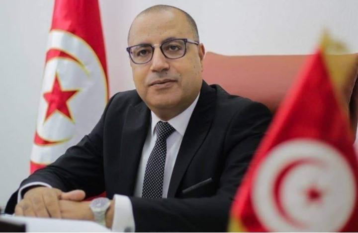 المشيشي: سأسلم رئاسة الحكومة لمن يكلفه قيس سعيد
