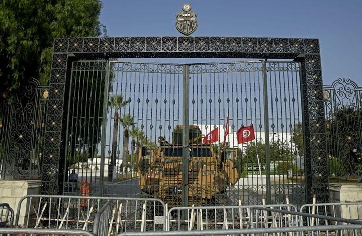 حركة النهضة تعلق اعتصام أنصارها أمام البرلمان التونسي