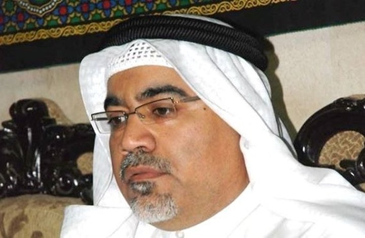 نائب ألماني يطالب بالتحقق من وضع معارض بحريني معتقل