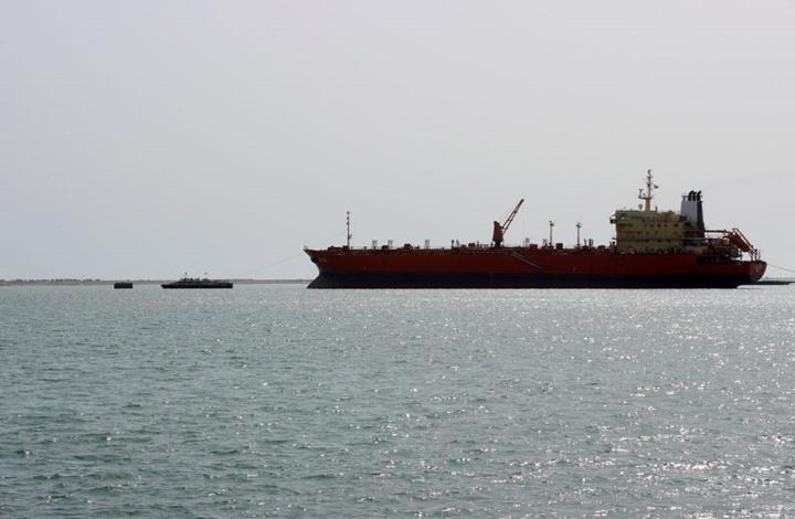 السعودية تعلن إحباط هجوم حوثي بطائرة مسيرة على سفينة