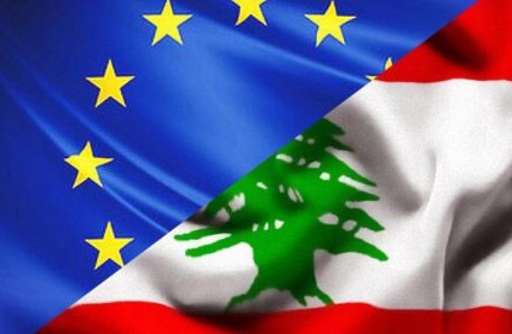 """""""بروكسل"""" جاهزة لفرض عقوبات على معطلي تشكيل حكومة لبنان"""