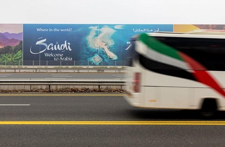 هبوط كبير على واردات السعودية من الإمارات في تموز