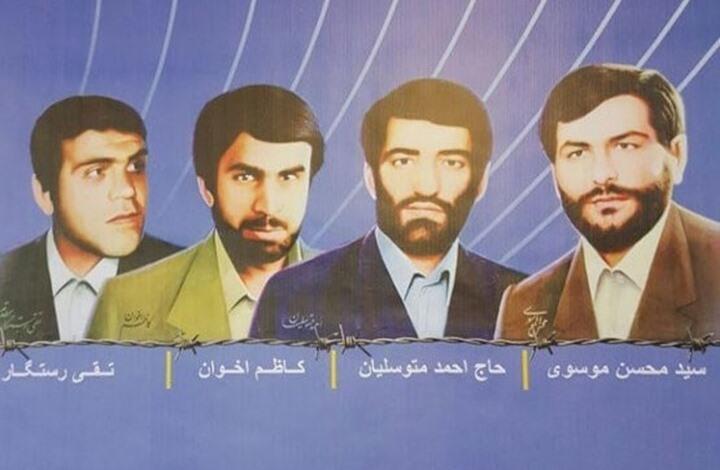 مسؤول إيراني: إسرائيل متورطة باختطاف 4 دبلوماسيين عام 82