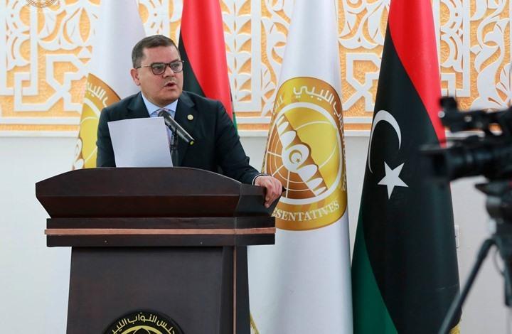 البرلمان الليبي يستدعي حكومة الدبيبة.. مساءلة أم مساومة؟