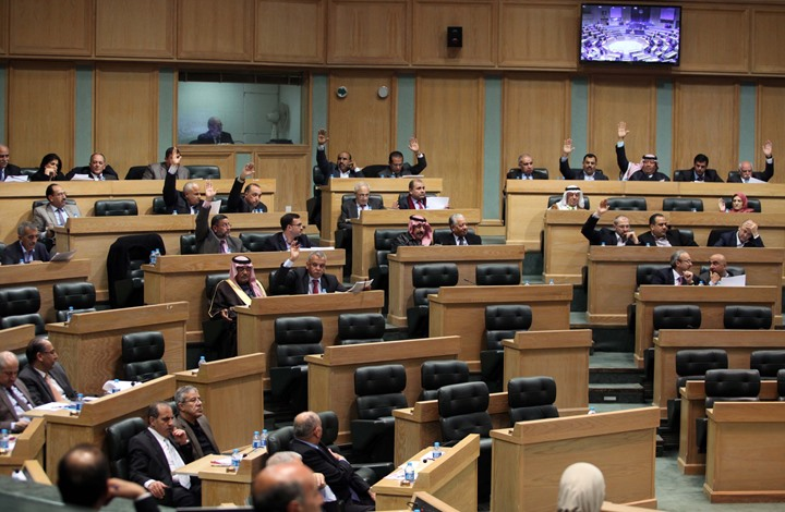 تحديد موعد انتخابات الأردن البرلمانية في 10 نوفمبر القادم