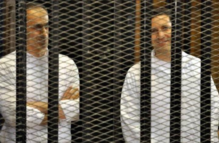 ما رسائل نظام السيسي من الكشف عن رفاهية رجال مبارك بالسجون؟
