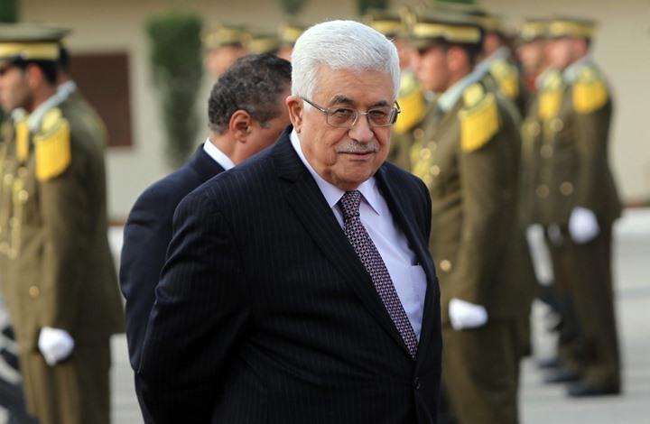 دول عربية ترفض ضجة عباس ضد نقل سفارة أمريكا للقدس وتبرر