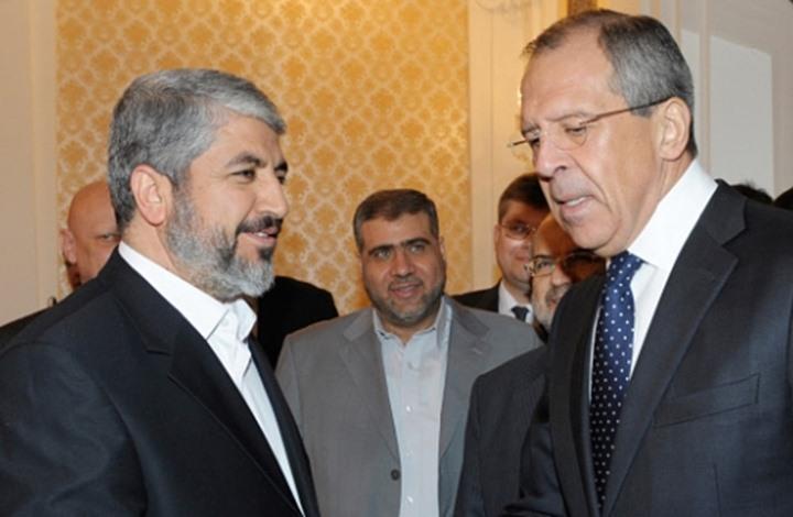 مشعل يلتقي لافروف.. وروسيا تدعو حماس لزيارة موسكو