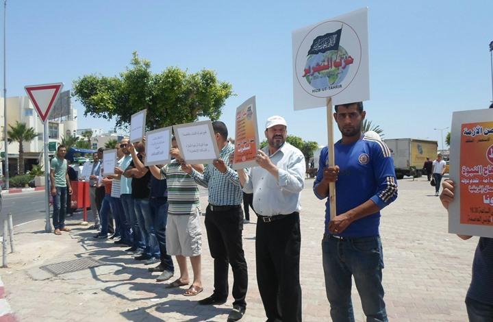 """حزب التحرير: المشاركة في الانتخابات التونسية """"جريمة"""""""
