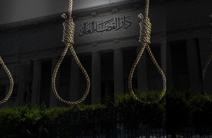 الإعدامات في مصر في النصف الأول من 2016 (إنفوغراف)
